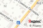 Схема проезда до компании Альцест в Днепре