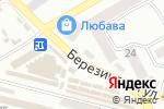 Схема проезда до компании Мебельный магазин в Днепре