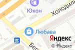 Схема проезда до компании Магазин в Днепре