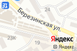 Схема проезда до компании Эдельвейс в Днепре