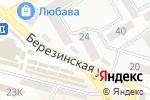 Схема проезда до компании FLAGMAN в Днепре