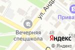 Схема проезда до компании Совята в Днепре