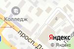 Схема проезда до компании FishKA в Днепре
