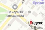 Схема проезда до компании Shop4kids в Днепре
