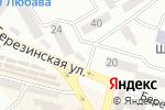 Схема проезда до компании Булкин дом в Днепре