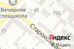 Схема проезда до компании Комок в Днепре