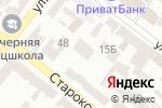 Схема проезда до компании Rozetka.ua в Днепре