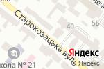 Схема проезда до компании Захисту та відродження України в Днепре