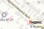 Схема проезда до компании Шерман в Днепре