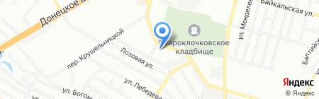 Чеширский Кот на карте Днепропетровска