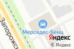 Схема проезда до компании Mercedes-Benz в Днепре