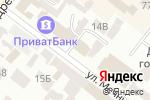 Схема проезда до компании AXELHOF в Днепре