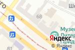 Схема проезда до компании Каштан в Днепре