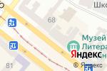 Схема проезда до компании ОКИНАВА в Днепре