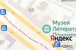 Схема проезда до компании Банкомат, АКБ НОВЫЙ, ПАО в Днепре