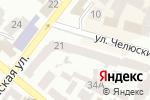 Схема проезда до компании Цветные металлы в Днепре