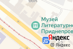Схема проезда до компании PositOn в Днепре