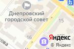 Схема проезда до компании Спринт в Днепре