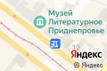 Схема проезда до компании Поштовий мінімаркет в Днепре