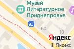 Схема проезда до компании Я-мама в Днепре