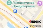 Схема проезда до компании Грин виза в Днепре