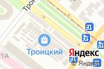 Схема проезда до компании Тотошка в Днепре