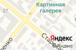 Схема проезда до компании Нотариус Скосарева В.В. в Днепре