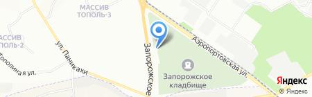 СТО на карте Днепропетровска