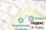 Схема проезда до компании Кошкинъ дом в Днепре