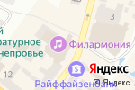 Схема проезда до компании Trance Dance в Днепре