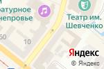 Схема проезда до компании Заводная Обезьяна в Днепре