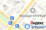 Схема проезда до компании КБ ПриватБанк, ПАО в Днепре