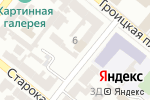 Схема проезда до компании Vivart в Днепре