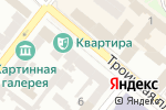 Схема проезда до компании АКБ КОНКОРД, ПАО в Днепре