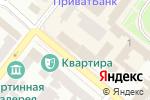 Схема проезда до компании Дніпровський відділ поліції в Днепре