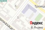 Схема проезда до компании TOYS.com.ua в Днепре