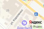 Схема проезда до компании Адвокат Лифлянчик С.И. в Днепре