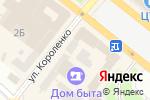 Схема проезда до компании ФИЕСТА в Днепре
