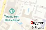 Схема проезда до компании АИРГРУПП в Днепре