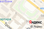 Схема проезда до компании BigMo в Днепре