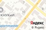Схема проезда до компании Нотариус Каширникова С.А. в Днепре
