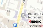Схема проезда до компании ra.ua в Днепре
