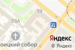 Схема проезда до компании Днепробокс в Днепре