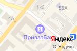 Схема проезда до компании Сервисный центр в Днепре