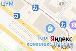 Схема проезда до компании GAP в Днепре