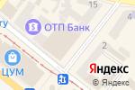 Схема проезда до компании Online Shop в Днепре