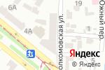 Схема проезда до компании Visart в Днепре