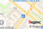 Схема проезда до компании Сеть магазинов пряжи в Днепре