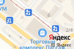 Схема проезда до компании YABLOKi в Днепре