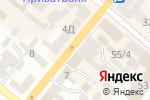 Схема проезда до компании Whirlpool в Днепре